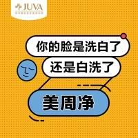 北京光子嫩肤+调Q+导入+面膜 月卡不限次 皮肤亮 白 匀 低能量柔和维养项目