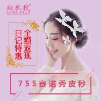 南京755赛诺秀皮秒激光 斑教授原装进口 乔迁特惠