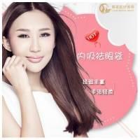 北京内吸祛眼袋 30分钟祛除 改善眼周问题