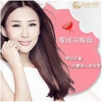 北京埋线双眼皮 7天悄然蜕变 美丽自然年轻