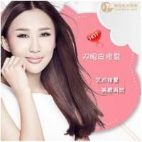 北京双眼皮艺术修复 改善眼部问题 术后自然