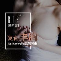 北京复合隆胸  自体脂肪+假体