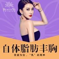 北京齐乐娱乐隆胸 软黄金微雕美胸