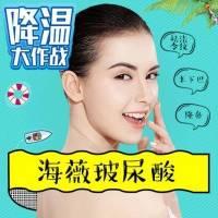 武汉海薇玻尿酸1ml 台湾名医 不限购