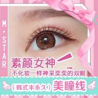 郑州半永久纹眼线  M·Star靓丽美瞳线 自然靓丽迷人