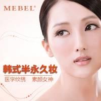 南京韩式半永久纹纹眼线 让你无妆胜有妆  素颜也女神