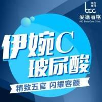 原装进口玻尿酸  保真保验证 不限购  8月1日涨价