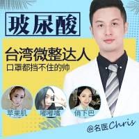 武汉润百颜玻尿酸 1ml 填充补水 精致女人必备佳品