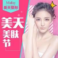 """武汉海薇玻尿酸 0.5ml 要""""针""""美丽 不要""""妆""""美丽"""