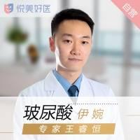医学博士王睿恒 饱满韩范首选