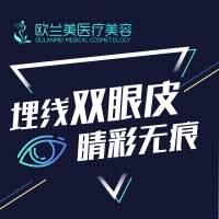 北京埋线双眼皮 主任院长操刀 睁眼有神 闭眼无痕