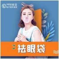 哈尔滨内切祛眼袋 医学博士陈福全 眼睛一次变年轻