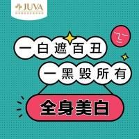 郑州修复型美白针 根据个人体质定制治疗 集美白 修复 调理 预防于一体