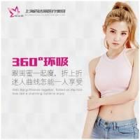 上海水动力吸脂瘦身 轻松享瘦 360度吸脂 闺蜜同行  特惠折上折