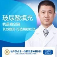 哈尔滨海薇玻尿酸 0.5ml