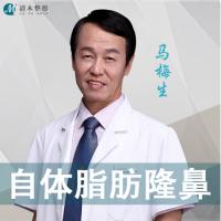 北京自体脂肪隆鼻 个性定制隆鼻 自体脂肪打造立体挺翘美鼻