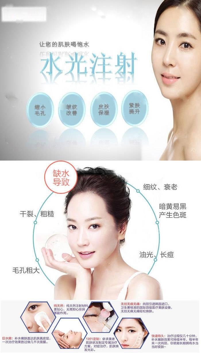 皮肤嫩肤|上海美白v皮肤包年prp水光彩光小气泡zenm肉上减的肚子图片