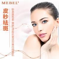 扬州皮秒祛斑 肤如凝脂 拒绝瑕疵 成就完美女人