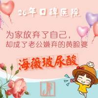 北京海薇玻尿酸 半支 可代谢  不残留