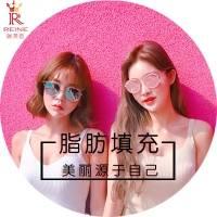 上海全脸齐乐娱乐填充 网红打造 日记价 只限前10名