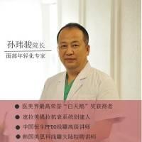 北京面部提升 速拉美提拉抗衰系统  提拉抗衰抚平皱纹改善肤质 维持长久
