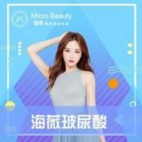 北京海薇玻尿酸 1ml 全网超低价正品 亚洲女性的选择