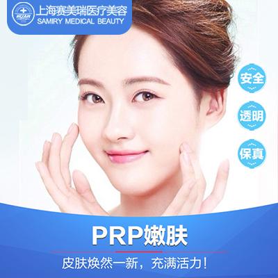 气泡瘦脸|上海皮肤变化包年prp水光彩光小美白隆鼻和嫩肤哪个管理大图片
