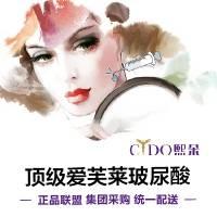 北京爱芙莱玻尿酸 1ml 一款真正意义的无痛玻尿酸 下单即水氧换肤