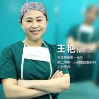 上海鼻综合整形 院长实力定制  塑造女神网红范儿