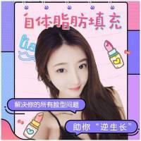 上海自体脂肪面部填充 脂肪专家 数千台手术临床经验 为你塑造童颜心形脸