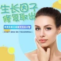 北京面部注射物取出 整形名医王绍国专利技术  一次清除生长因子 还您健康的美