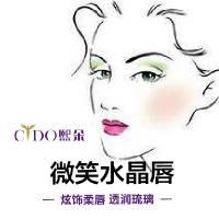北京韩式半永久美瞳线 放大双眼更有神 补色费用全免 纹绣师亲自操作