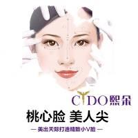 天津植发 李会民亲传弟子艺术植发专区 美人尖种植移植