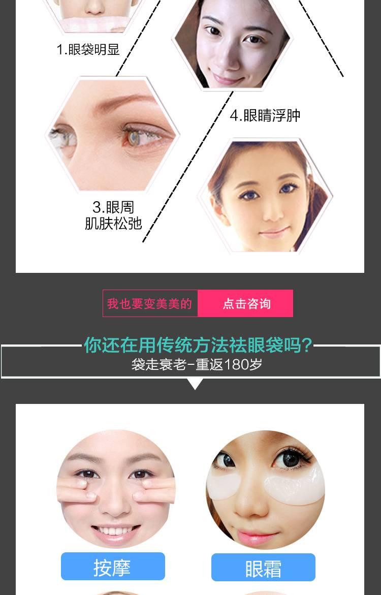 ...眼袋医院网上预约挂号,上海去眼袋医院排名/哪家好_39就医助手