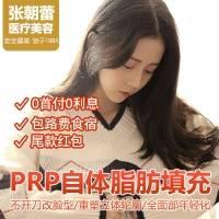 全脸填充含PRP文言文食谱春节图片