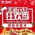 北京维纳斯丘黄金曲线阴阜丰隆术  20多年整形从业医师亲诊 发日记享多重返现红包