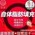 深圳全面部自体脂肪填充 定金加倍 尽享日记价3400元