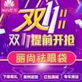 广州祛眼袋  微创快速 安全无痕 自然年轻 专业祛眼袋二十年
