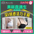 北京自体脂肪隆胸 软黄金微雕美胸 塑造动感胸形 活细胞脂肪丰胸 写日记返现