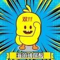 郑州海薇玻尿酸0.75ml 告别凹陷 逆转肌肤年龄 美丽长久