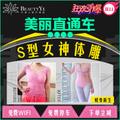 北京水动力吸脂瘦身 黄金靶向定位吸脂  腰腹吸脂 大腿吸脂 减脂瘦身曼妙身姿