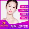 广州第4代热玛吉 官方认证 改写肌龄 逆转时光