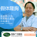 广州假体隆胸 双十一大促 进口曼托妙桃型假体隆胸