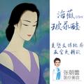郑州海薇玻尿酸 0.5ML 爆款  填充塑形