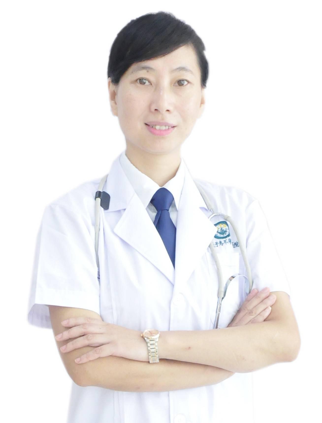 徐秋晨医生