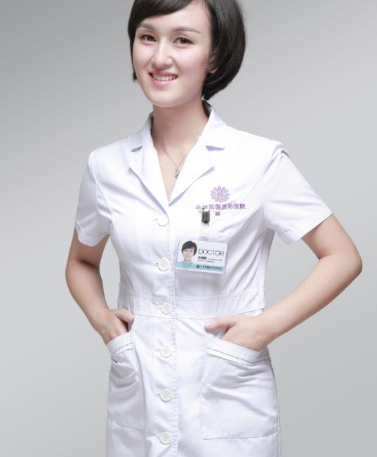 方晓娟医生