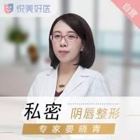 闺蜜级医学博士晏晓青 拥有花蕊般娇嫩