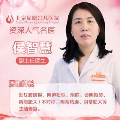 北京手术缩阴