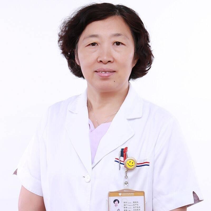 周金凤医生