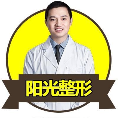 陈星光医生